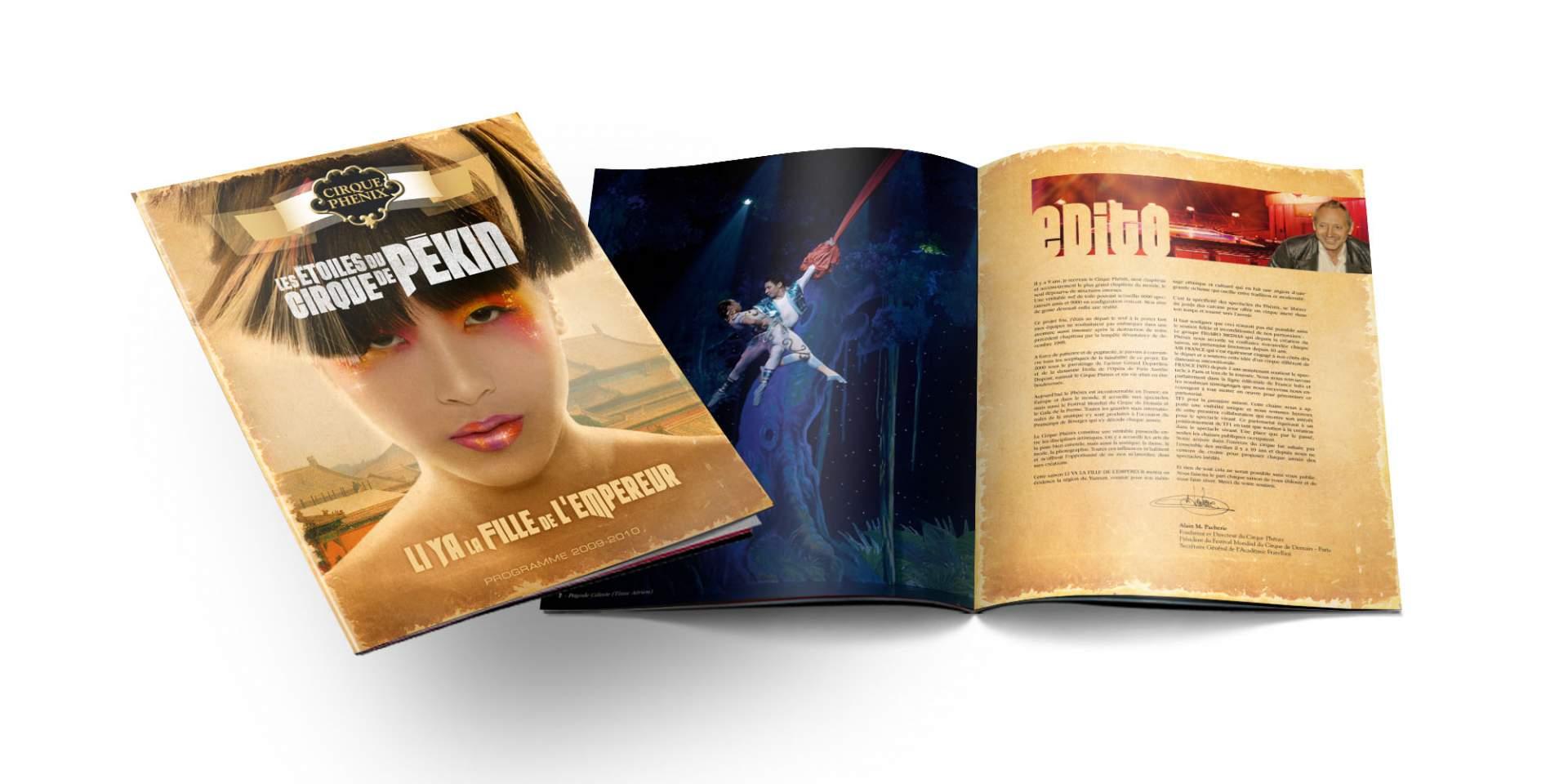 12-DA2 AGENCY-Cirque Phenix 08